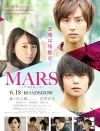 Mars: Tada, Kimi wo Aishiteru Movie