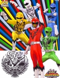 Doubutsu Sentai Zyuohger: Super Animal War