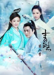 Legend of Chusen 1