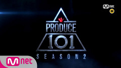 Produce 101 S2