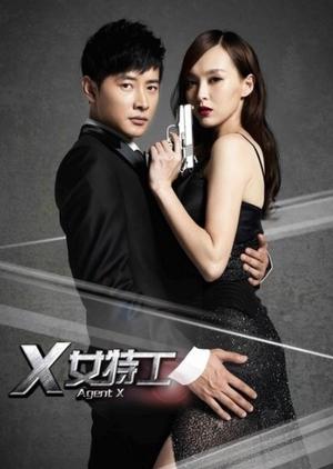 Agent X (2013)