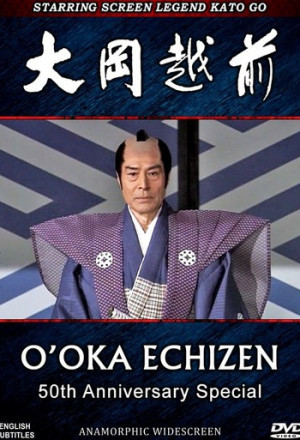 O'oka Echizen: 50th Anniversary Special