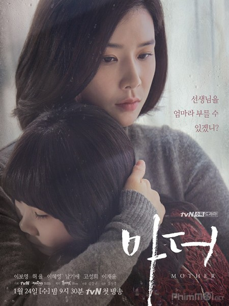 Mother (2018)