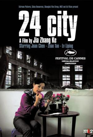 24 City (2009)