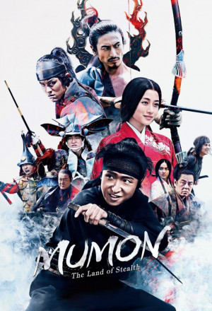 Mumon -The Land of Stealth 2017