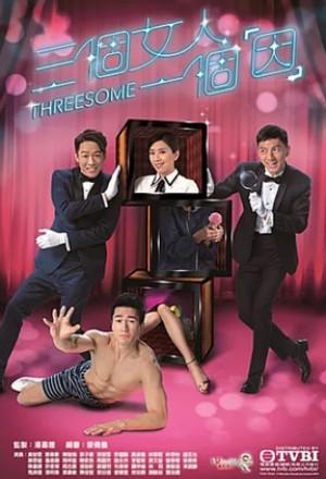 Threesome (2018)