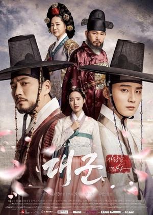 Grand Prince (2018)