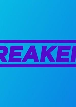 BREAKERS (2018)