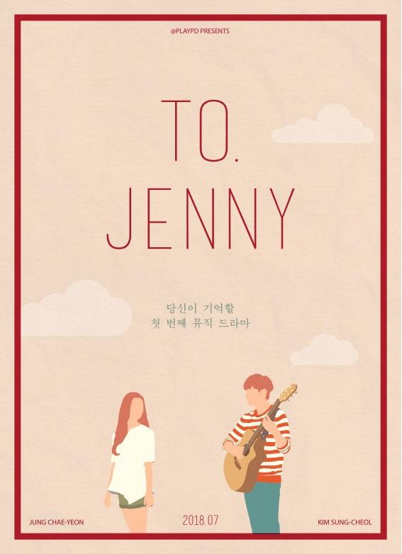 To.Jenny (2018)