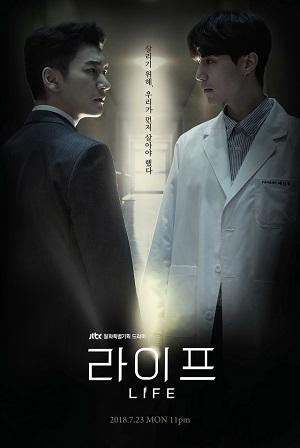 Life (Korean Drama)