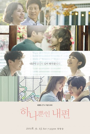 My Only One (2018)