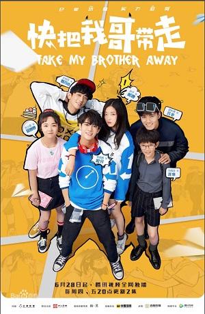 Take My Brother Away (2018)