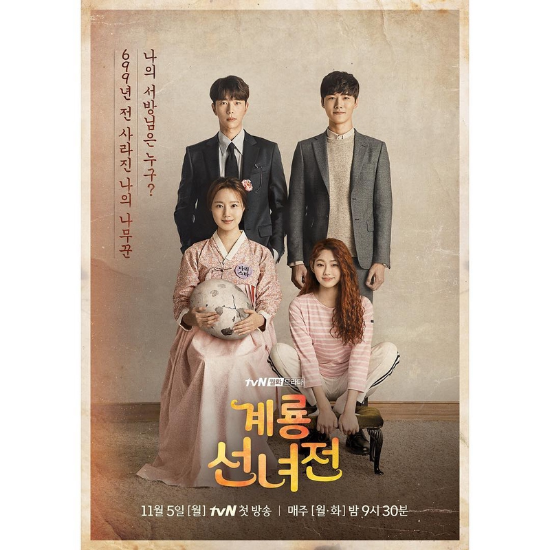 Mama Fairy and the Woodcutter (2018)