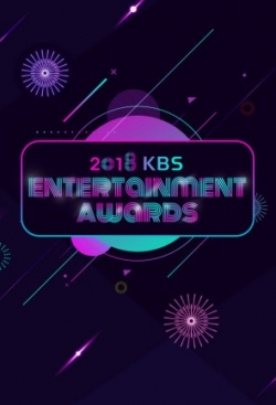 2018 KBS Entertainment Awards