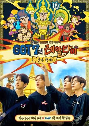 GOT7'S Real Thai