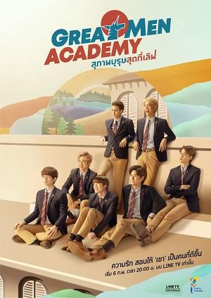 Great Men Academy (2019)
