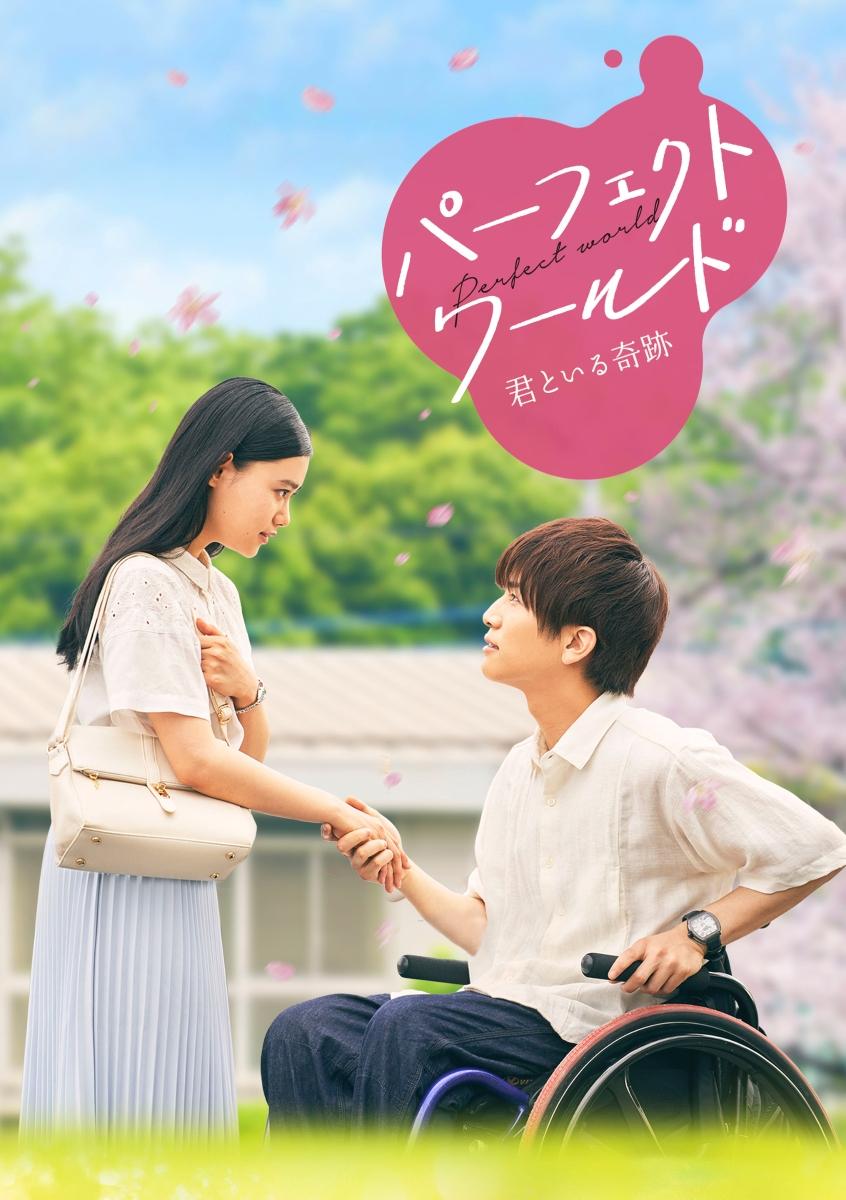 Hakui no Senshi! (2019)