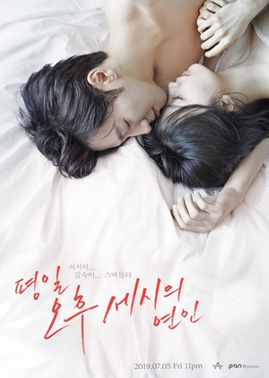 Love Affairs in the Afternoon (2019)