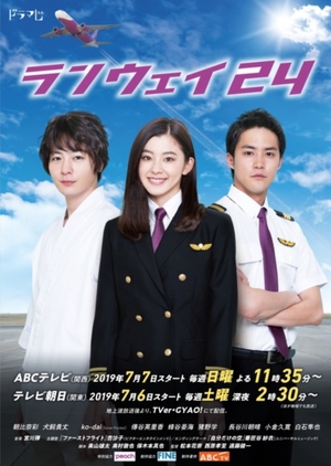 KissAsian - Watch Asian Drama Online