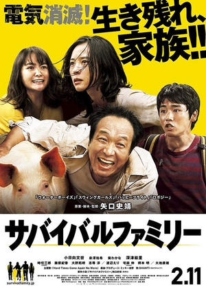 Survival Family (2017)