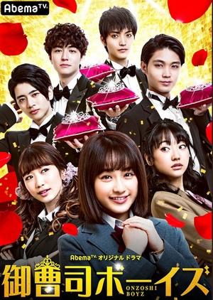Onzoshi Boys (2019)