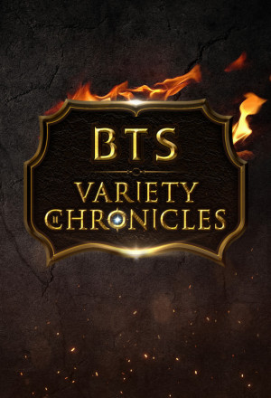 BTS : Variety Chronicles (2019)