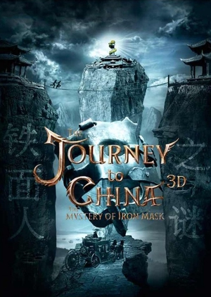 The Journey to China: The Mystery of Iron Mask (2019)
