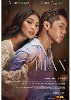 Ulan (2019)