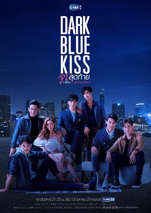Dark Blue Kiss (2019)