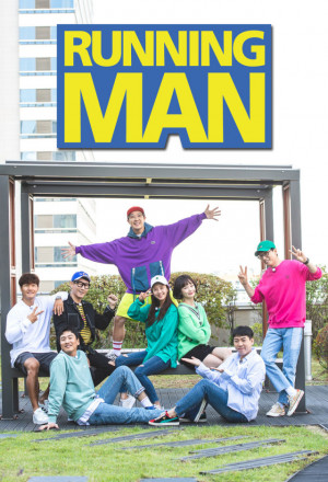 Running Man 9th Anniversary Fan Meeting Special (2019)
