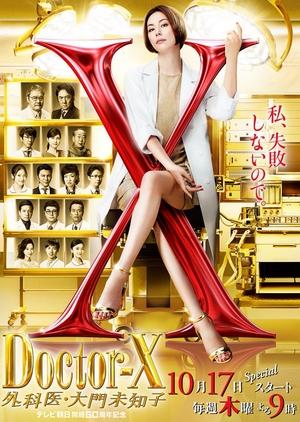 Doctor X 6 (2019)