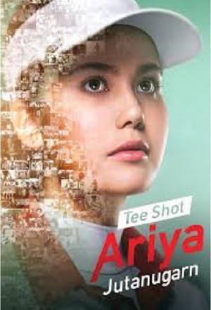 Tee Shot: Ariya Jutanugarn (2019)