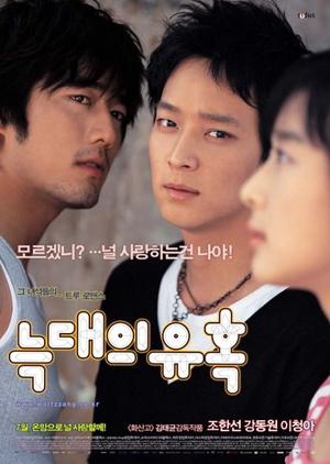 Temptation of Wolves (2004)