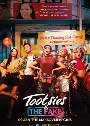 Tootsies and The Fake (2019)