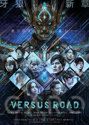 GARO: Versus Road (2020)