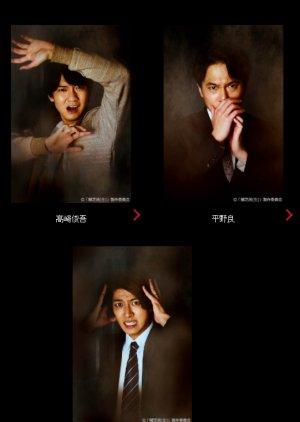 Dark Drama (Yami shibai) (2020)