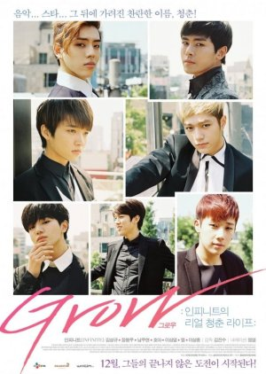 GROW: Infinite's Real Youth Life (2014)