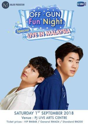 Off Gun Fun Night Special - Live in Malaysia (2019)