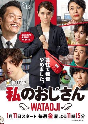 Watashi no Ojisan: Wataoji (2019)
