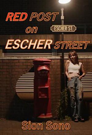 Red Post on Escher Street (2020)