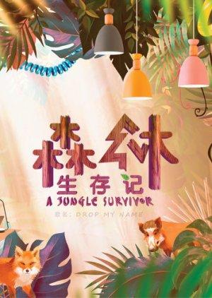 A Jungle Survivor (2020)