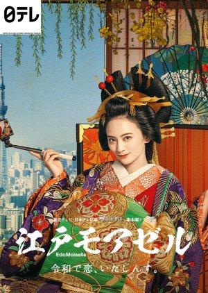 Edo Moiselle: Reiwa de Koi, Itashinsu (2021)