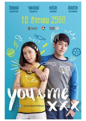 You & Me XXX (2017)