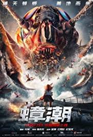 Cockroach Tide (2020)