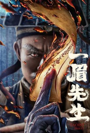 Taoist Priest (2021)