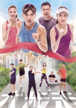 The Runner (2020)