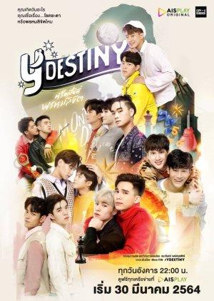 Y-Destiny (2021)