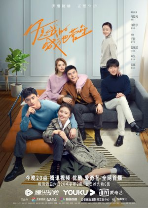 You Are My Hero (2021)