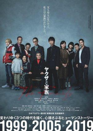 Yakuza and The Family (2021)