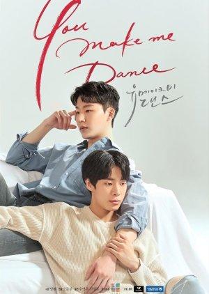 You Make Me Dance (Movie) (2021)